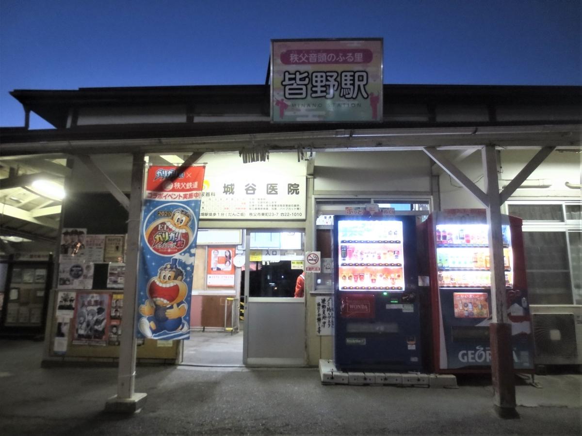 f:id:kenichirouk:20201216122356j:plain