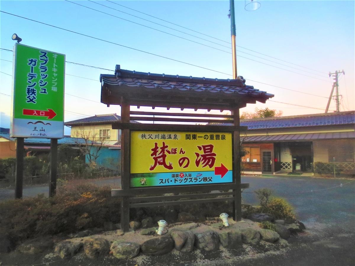 f:id:kenichirouk:20201216123630j:plain