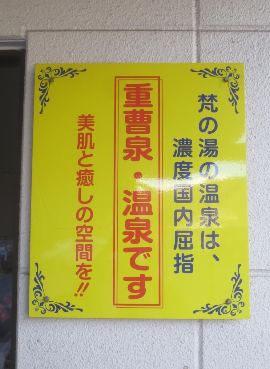 f:id:kenichirouk:20201216124442j:plain