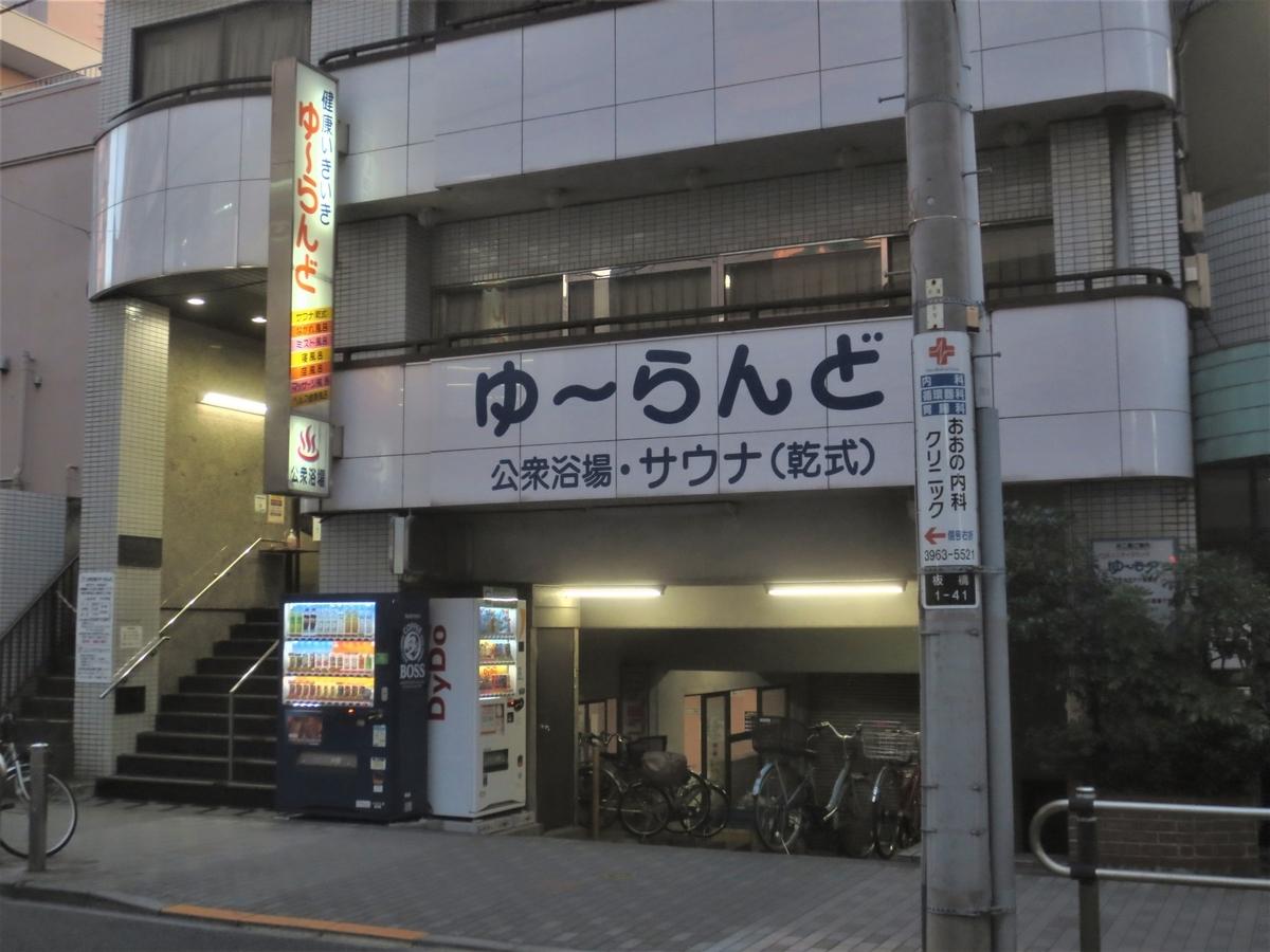 f:id:kenichirouk:20201216214414j:plain
