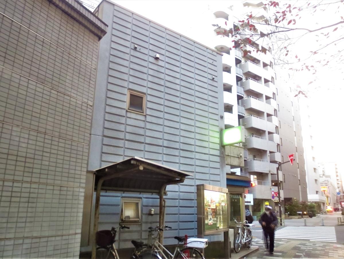 f:id:kenichirouk:20201216214653j:plain