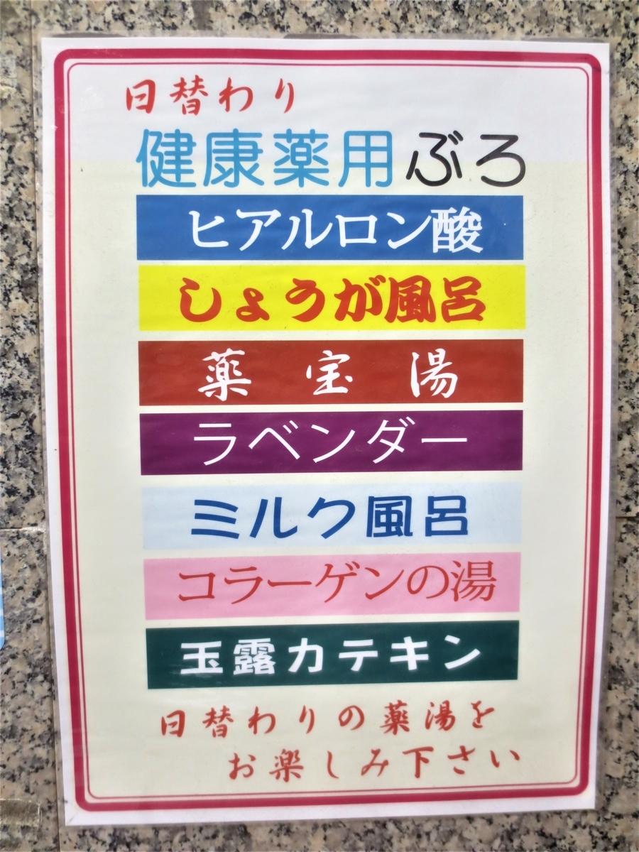 f:id:kenichirouk:20201216214825j:plain