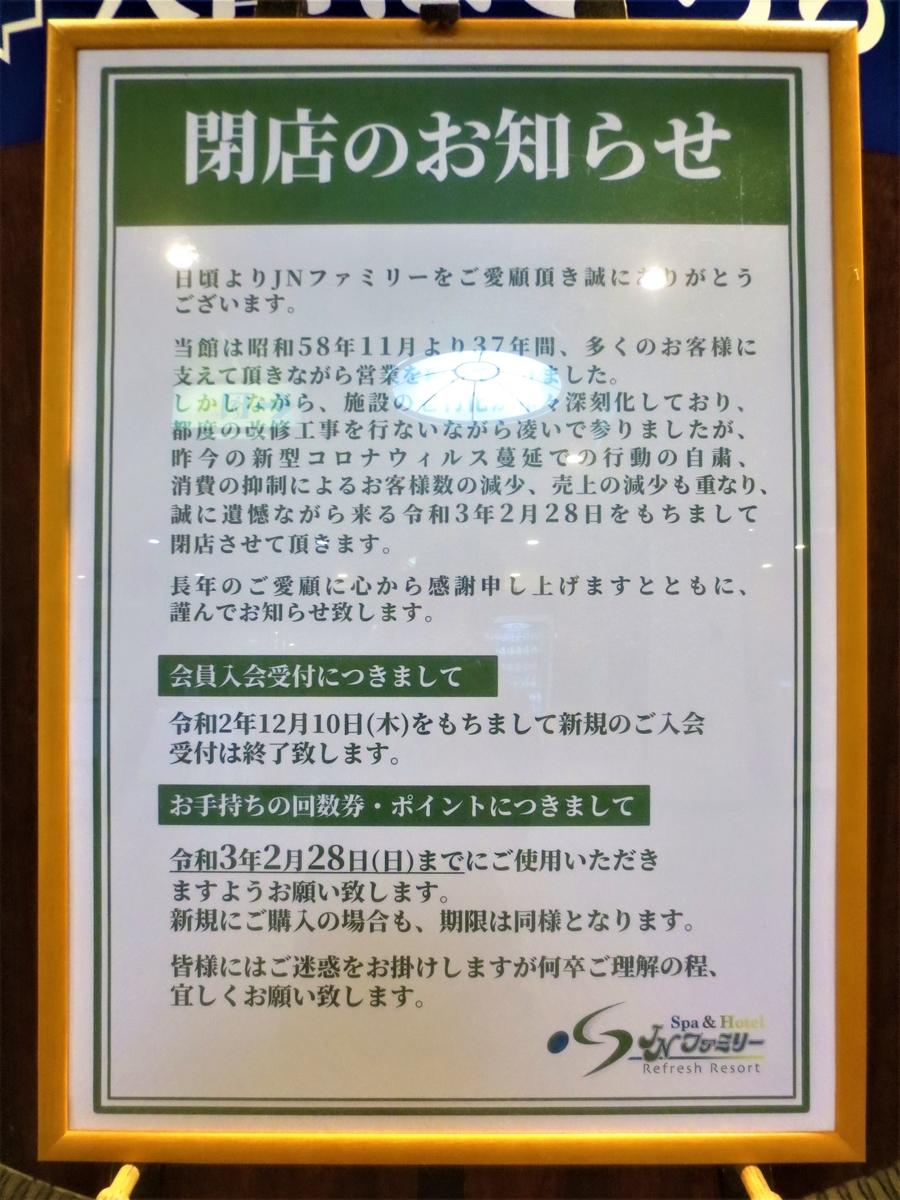 f:id:kenichirouk:20201218055802j:plain