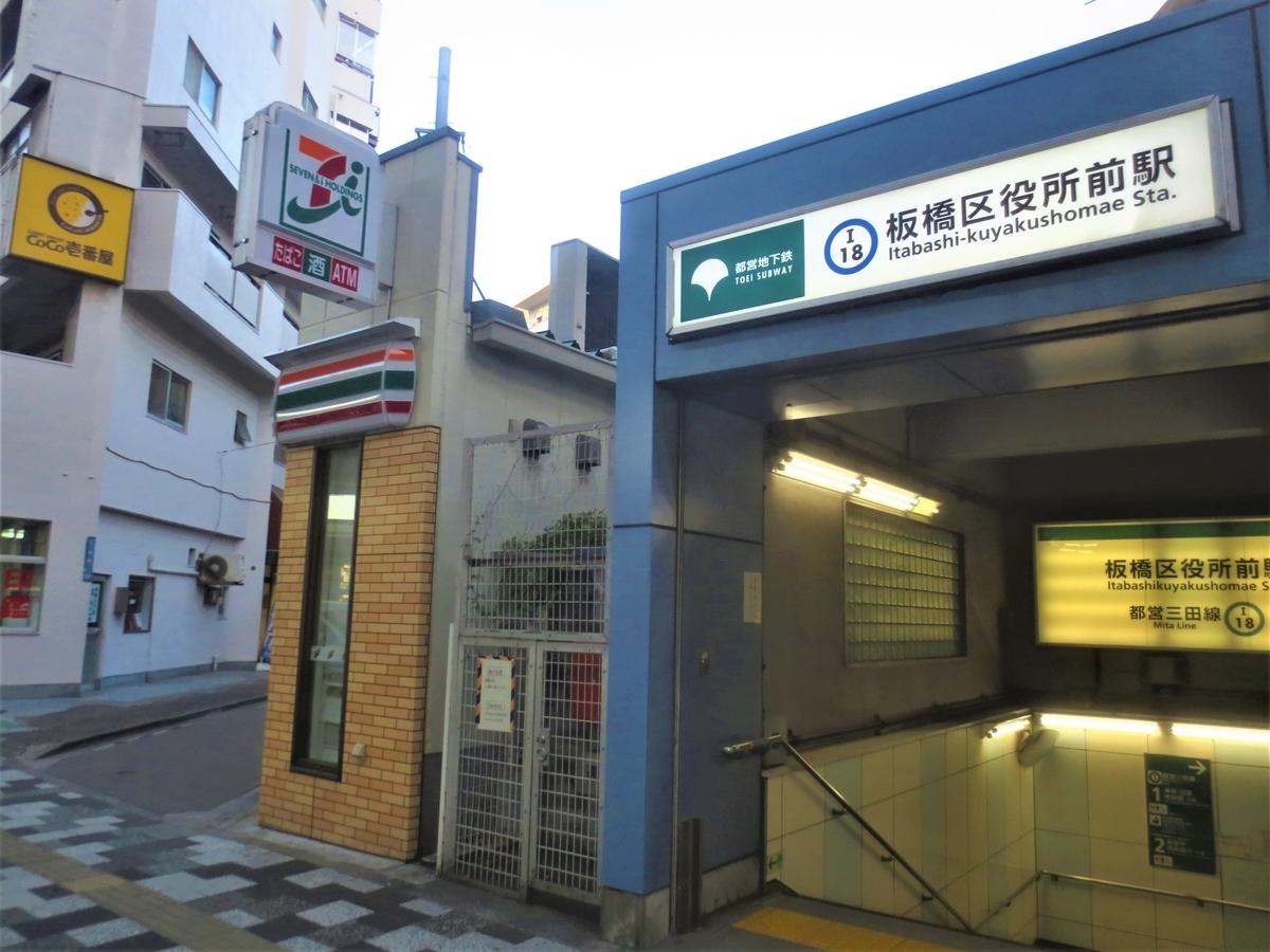 f:id:kenichirouk:20201219035534j:plain