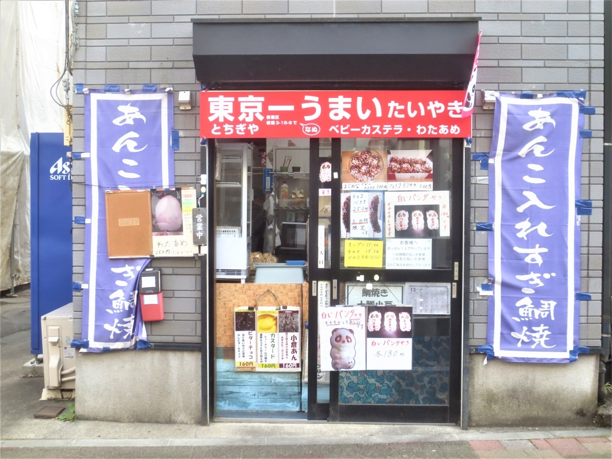 f:id:kenichirouk:20201219043258j:plain