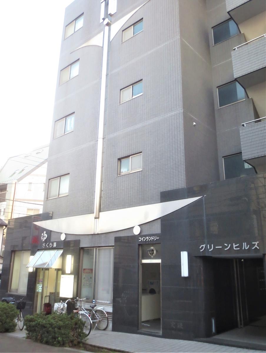 f:id:kenichirouk:20201219043747j:plain