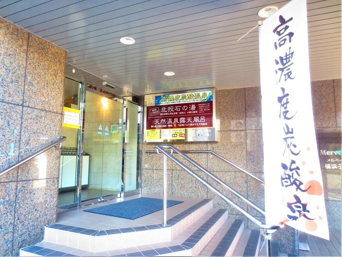 f:id:kenichirouk:20201221061325j:plain
