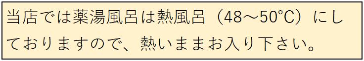 f:id:kenichirouk:20201226071735p:plain