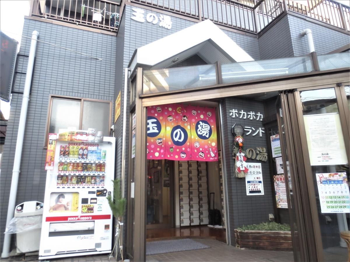 f:id:kenichirouk:20210105063015j:plain