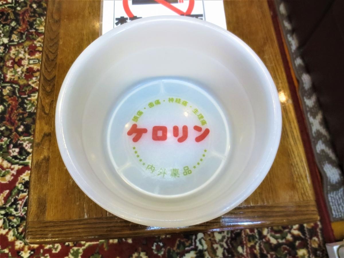 f:id:kenichirouk:20210105064009j:plain