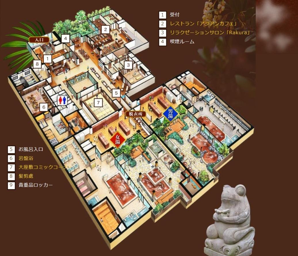 f:id:kenichirouk:20210109102044j:plain