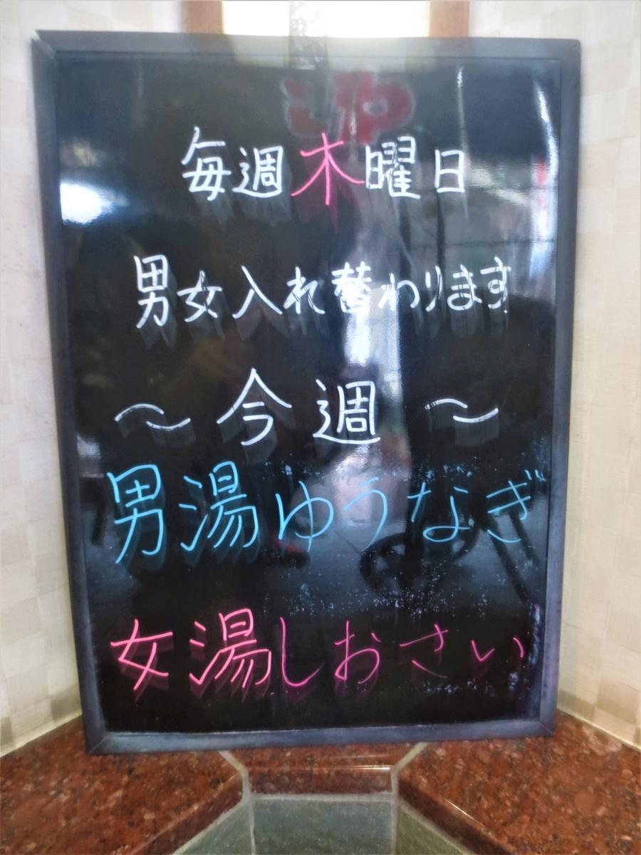 f:id:kenichirouk:20210116070606j:plain