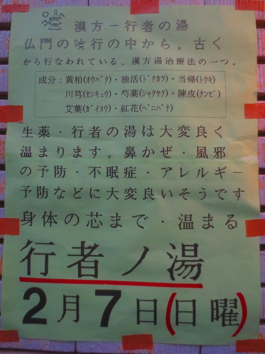 f:id:kenichirouk:20210121193029j:plain