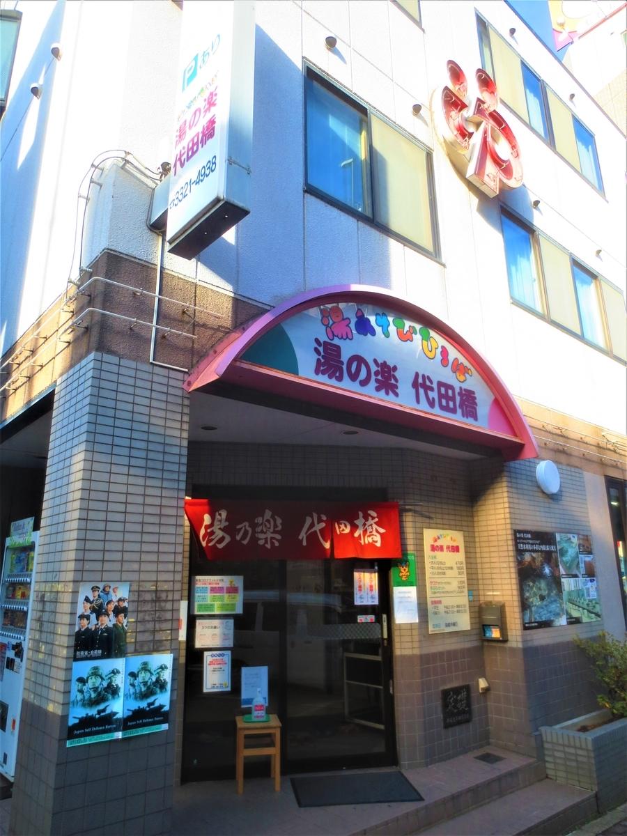 f:id:kenichirouk:20210125194218j:plain