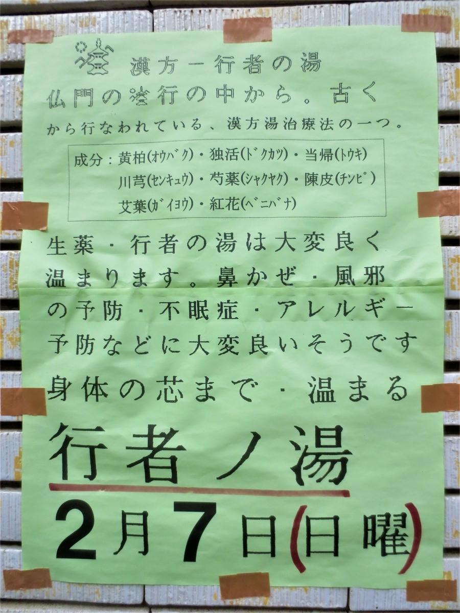 f:id:kenichirouk:20210207185258j:plain