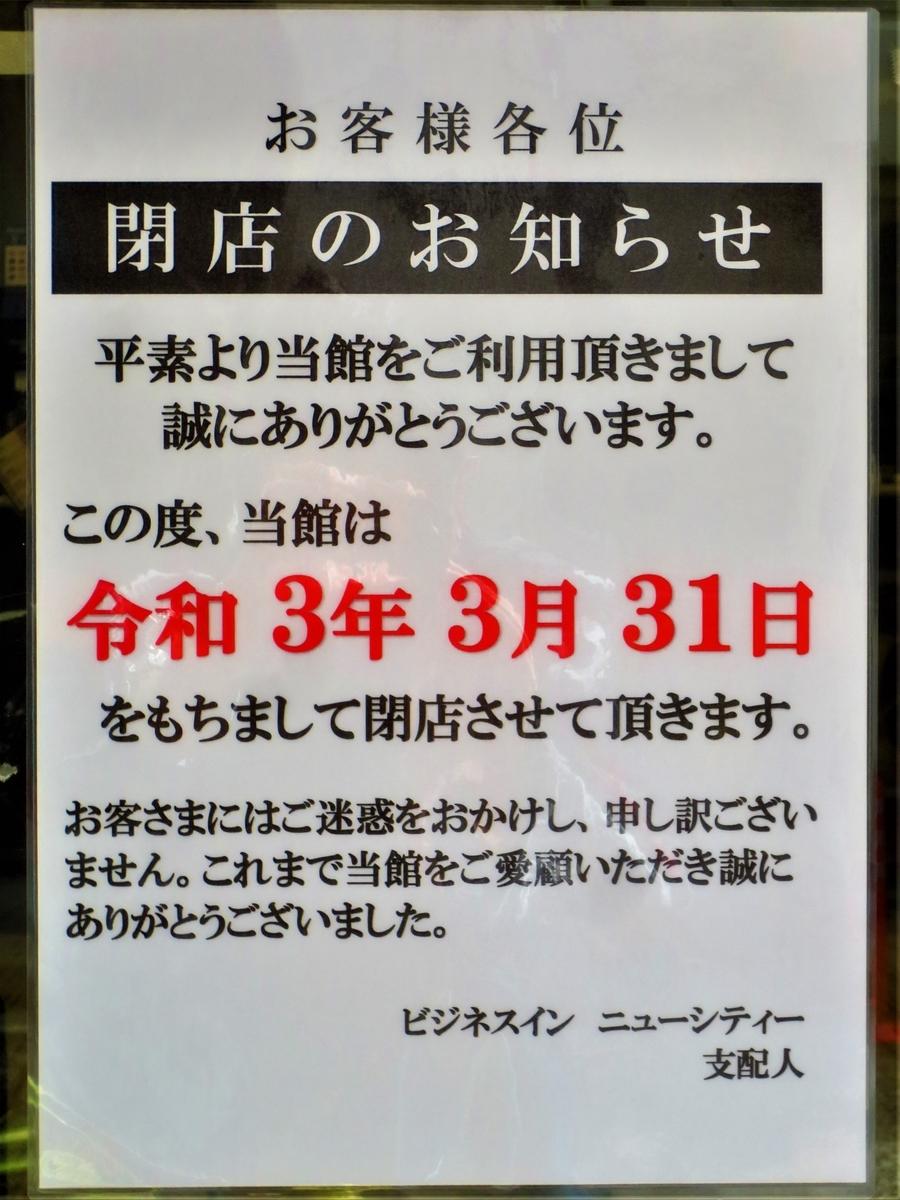 f:id:kenichirouk:20210213064254j:plain