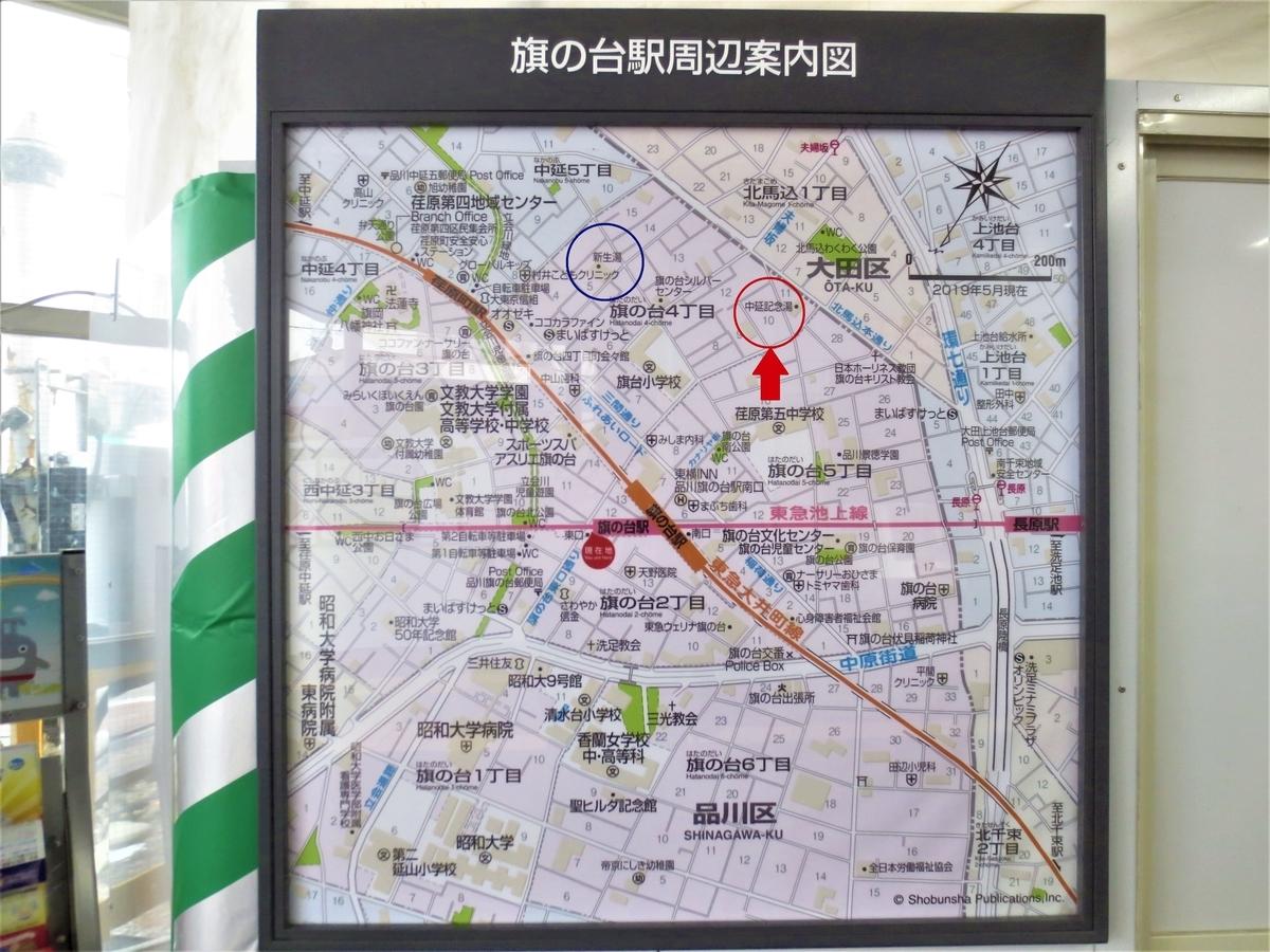 f:id:kenichirouk:20210217200435j:plain