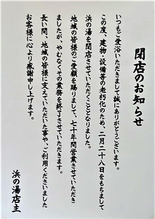 f:id:kenichirouk:20210218205542j:plain