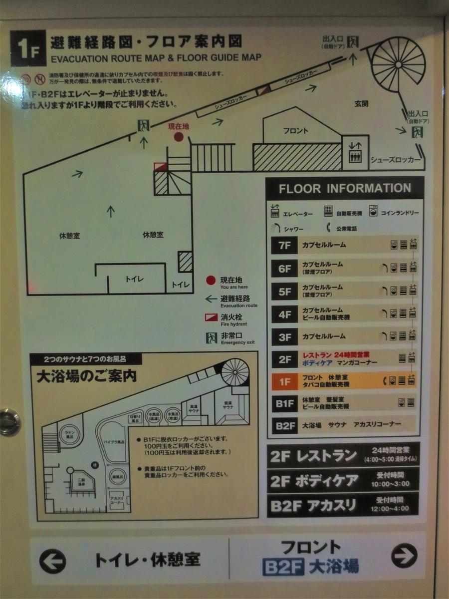 f:id:kenichirouk:20210226071631j:plain