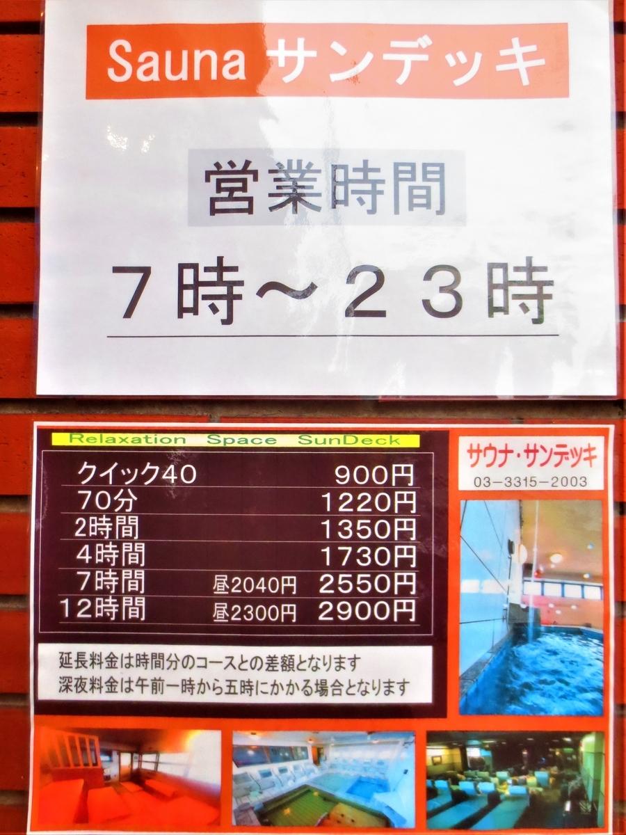 f:id:kenichirouk:20210308074000j:plain