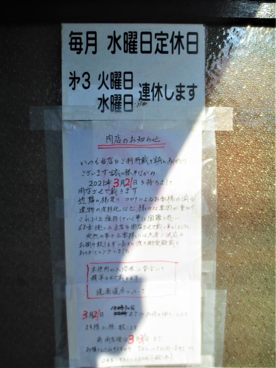 f:id:kenichirouk:20210320194117j:plain