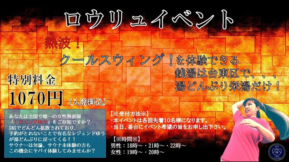 f:id:kenichirouk:20210328063734j:plain