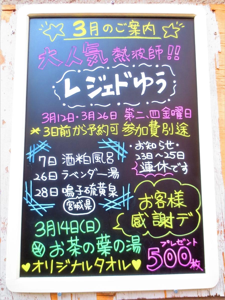 f:id:kenichirouk:20210328064528j:plain