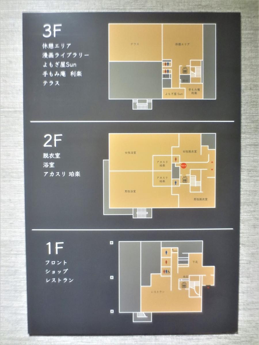 f:id:kenichirouk:20210402135117j:plain