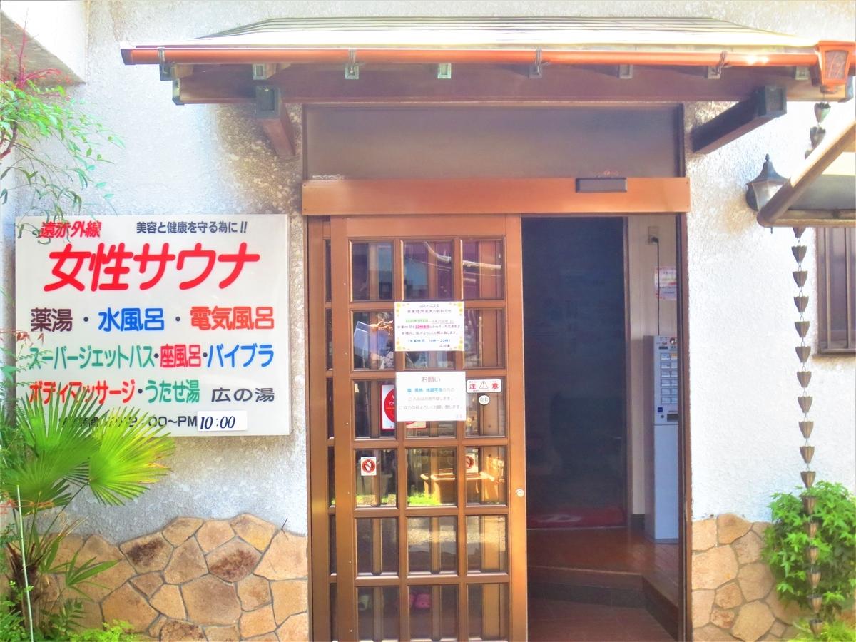 f:id:kenichirouk:20210402203741j:plain