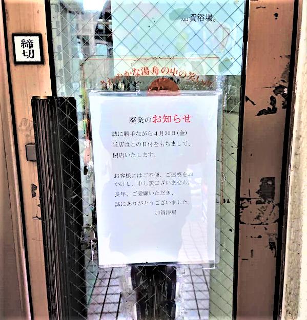 f:id:kenichirouk:20210406185614p:plain