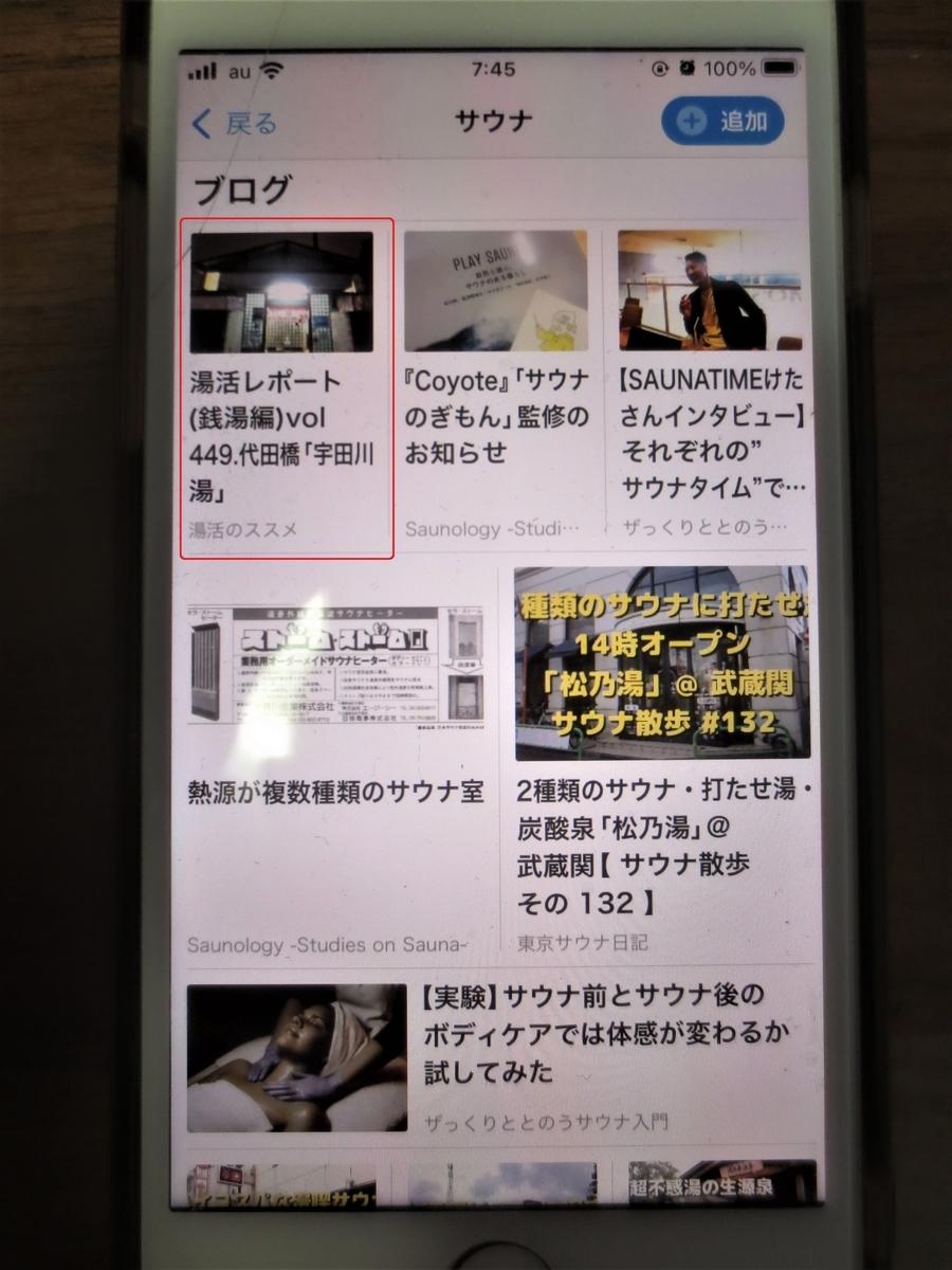 f:id:kenichirouk:20210408125810j:plain