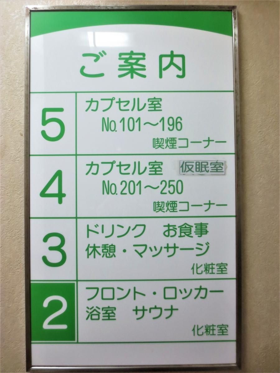 f:id:kenichirouk:20210413060034j:plain