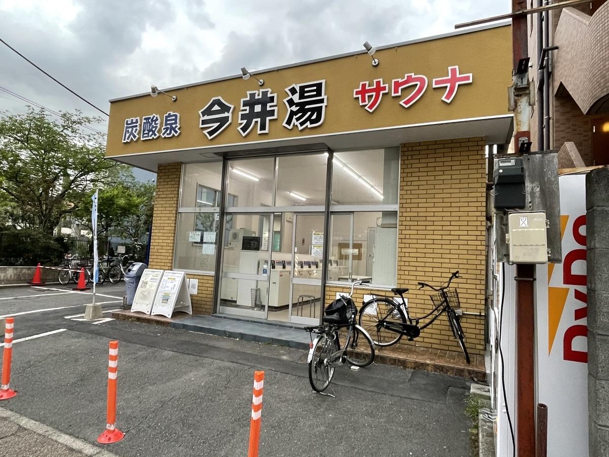 f:id:kenichirouk:20210417164903j:plain