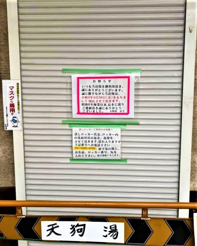 f:id:kenichirouk:20210417191735j:plain