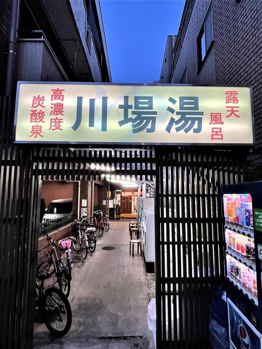 f:id:kenichirouk:20210426070403j:plain