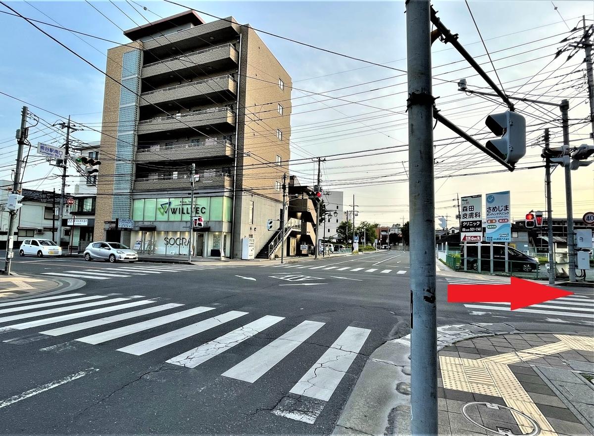 f:id:kenichirouk:20210505060945j:plain