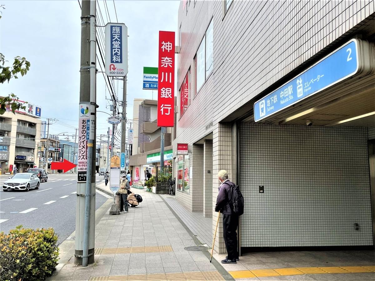 f:id:kenichirouk:20210513090424j:plain