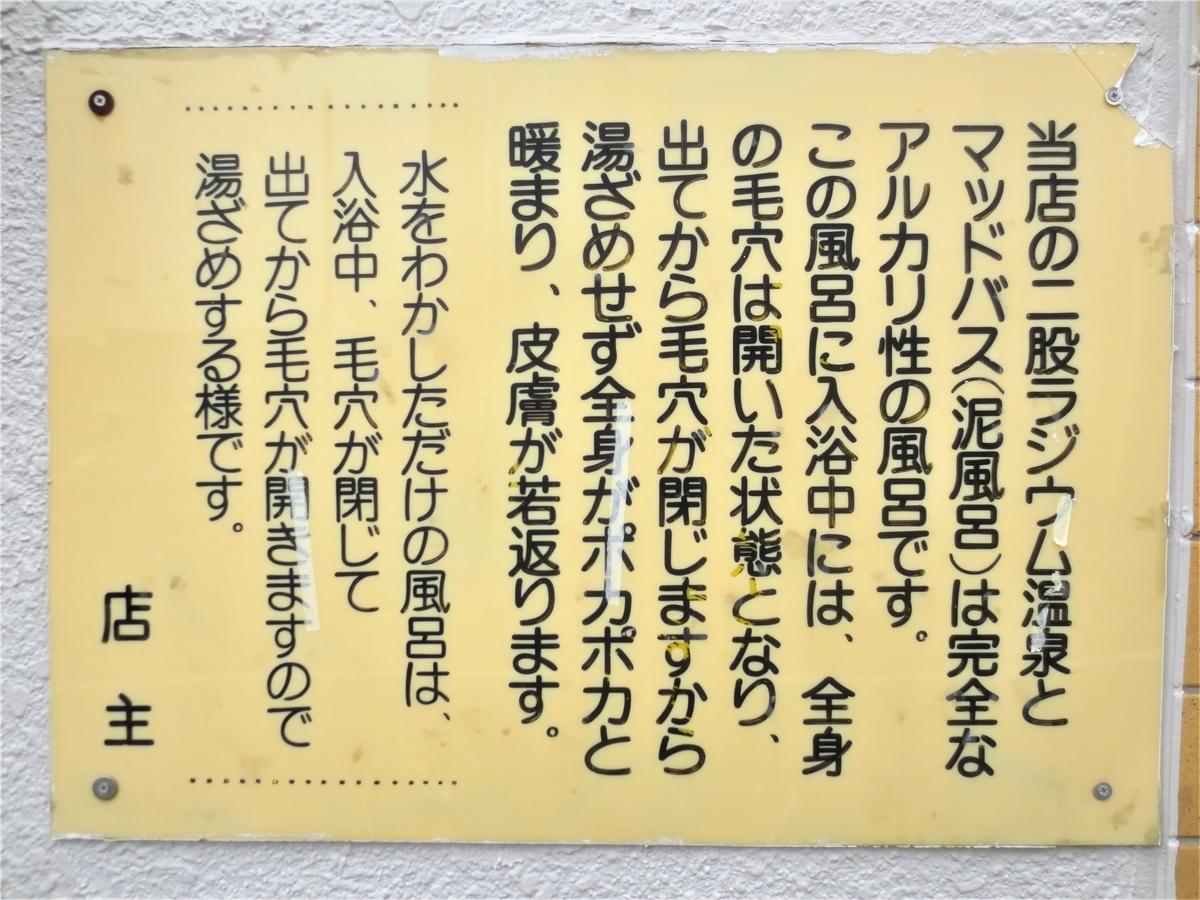 f:id:kenichirouk:20210528113803j:plain