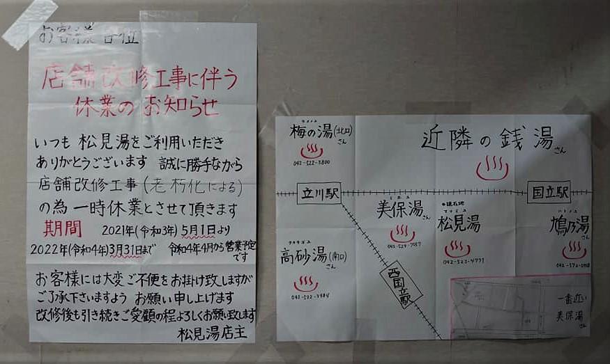 f:id:kenichirouk:20210530054658j:plain