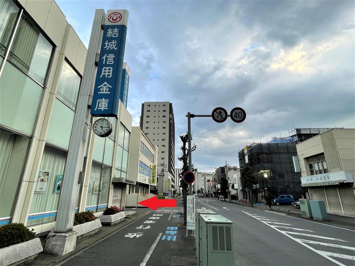 f:id:kenichirouk:20210531084751j:plain
