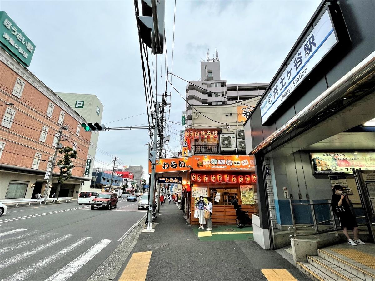 f:id:kenichirouk:20210604082621j:plain