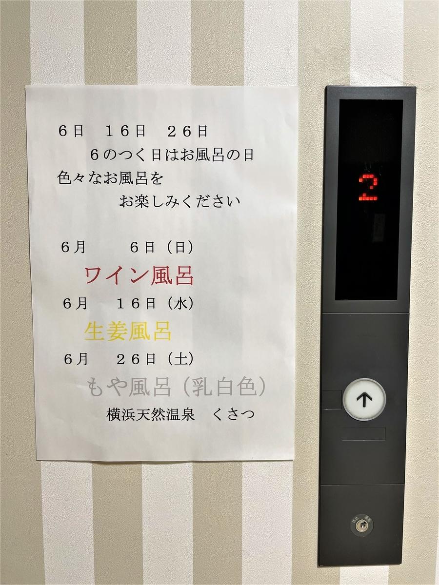 f:id:kenichirouk:20210604094315j:plain