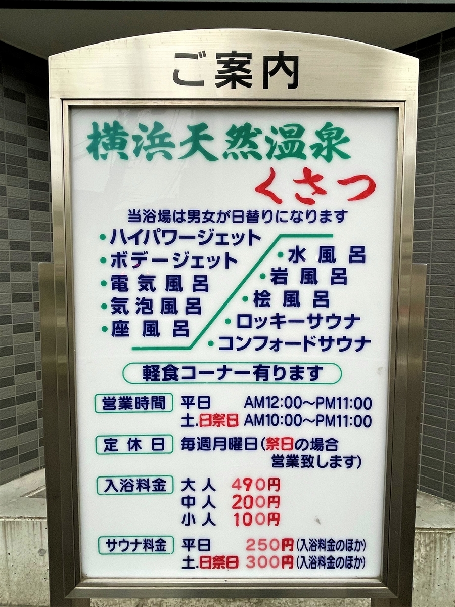 f:id:kenichirouk:20210604095522j:plain