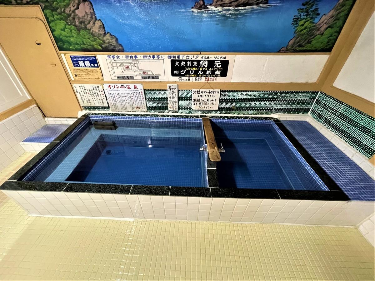 f:id:kenichirouk:20210605102326j:plain