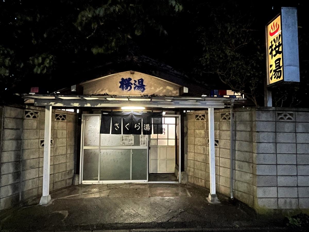 f:id:kenichirouk:20210605102611j:plain