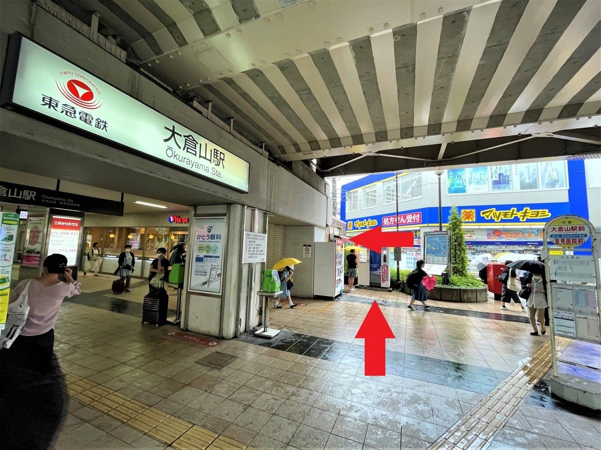 f:id:kenichirouk:20210617080648j:plain
