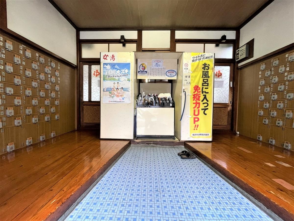 f:id:kenichirouk:20210617092213j:plain
