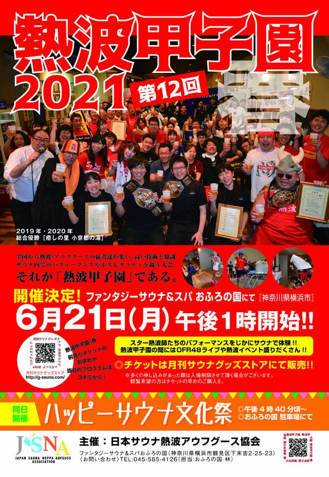 f:id:kenichirouk:20210623093646j:plain
