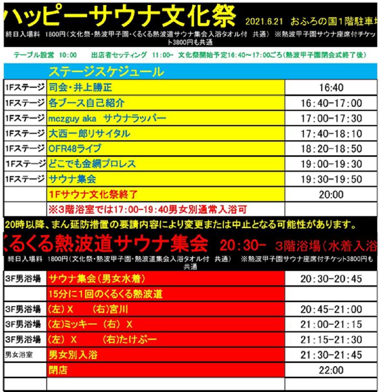 f:id:kenichirouk:20210623094853p:plain