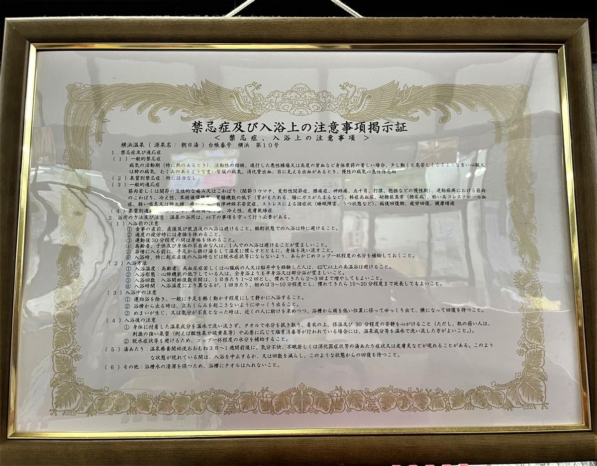 f:id:kenichirouk:20210625082046j:plain